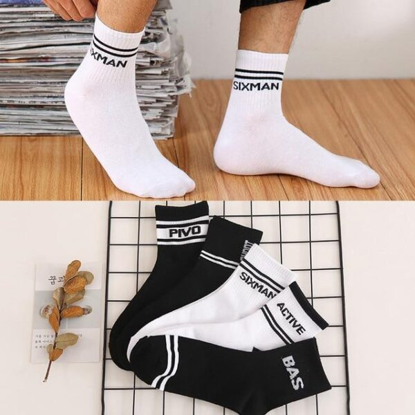 5 Pairs Casual Cotton Bamboo Socks | Christmas Apparel | All For Xmas
